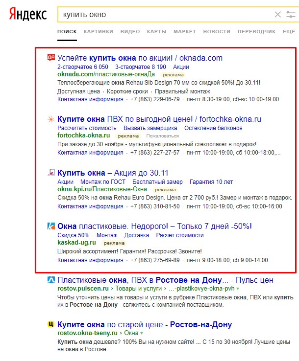 Реклама в google adwords в подарок