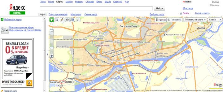 Настройка медийной рекламы Яндекс.Карты и Пробки