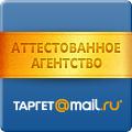 certificate ТАРГЕТ@mail.ru